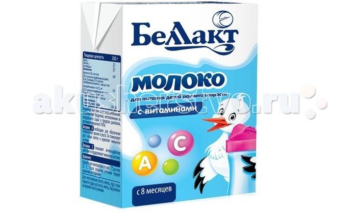 Молочная продукция Беллакт Молоко стерилизованное с витаминами А С 2.5% 8 мес. 200 мл молоко фрутоняня обогащенное 2 5% с 8 мес 200 мл