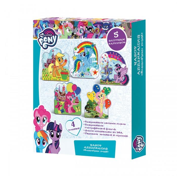 Наборы для творчества Май Литл Пони (My Little Pony) Набор аппликаций Волшебные пони 5 картинок мозаики multiart набор для творчества объемная мозаика my little pony