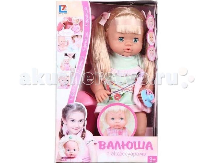 Куклы и одежда для кукол Wei Tai Toys Кукла Валюша с аксессуарами 39 см HD-T9691 подвесной светильник maytoni grille t018 03 b
