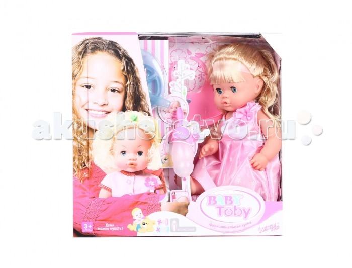 Куклы и одежда для кукол Wei Tai Toys Кукла Валюша с аксессуарами 39 см HD-T4269 wei hong child