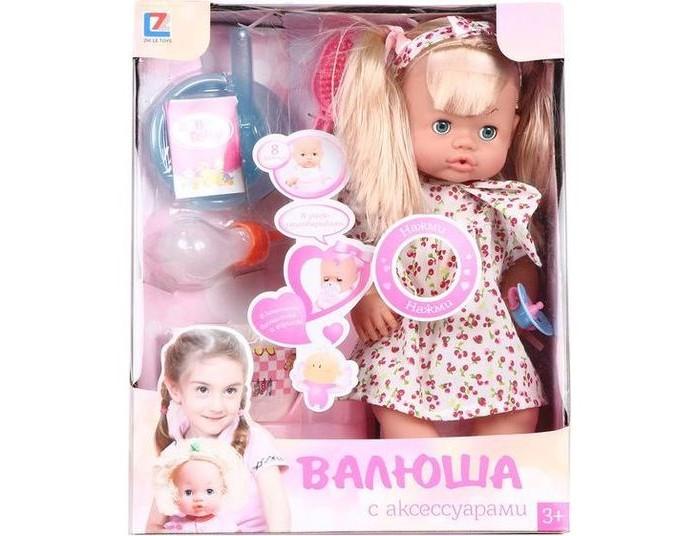 Куклы и одежда для кукол Wei Tai Toys Кукла Валюша с аксессуарами 39 см HD-T9700 домкрат гидравлический подкатной stels 2т 80 380мм low profile 51129