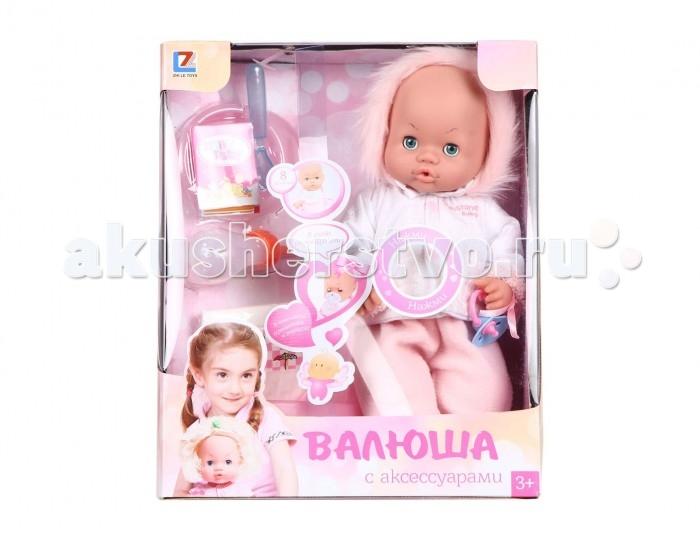 Куклы и одежда для кукол Wei Tai Toys Кукла Валюша с аксессуарами 39 см HD-T9695 домкрат гидравлический подкатной stels 2т 80 380мм low profile 51129