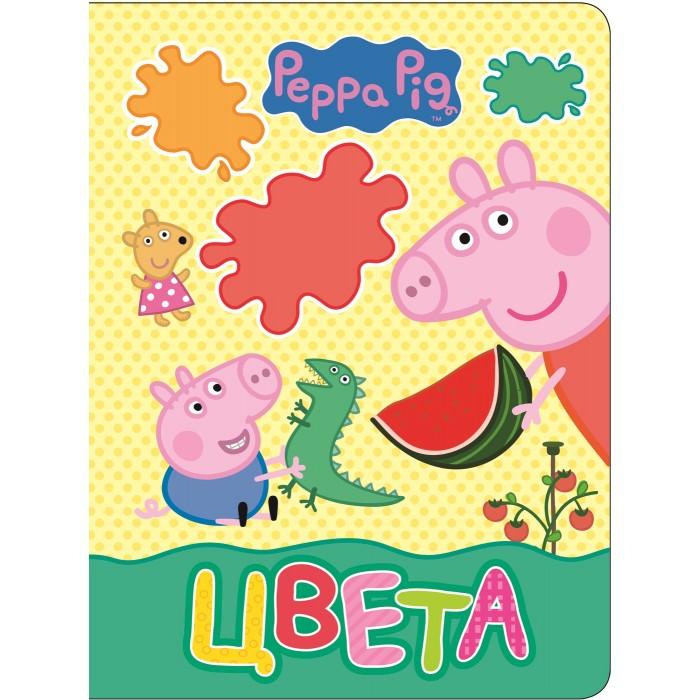 Раннее развитие Свинка Пеппа (Peppa Pig) Цвета peppa pig свинка пепа плюшевые игрушки розовая свинка сестра 26см