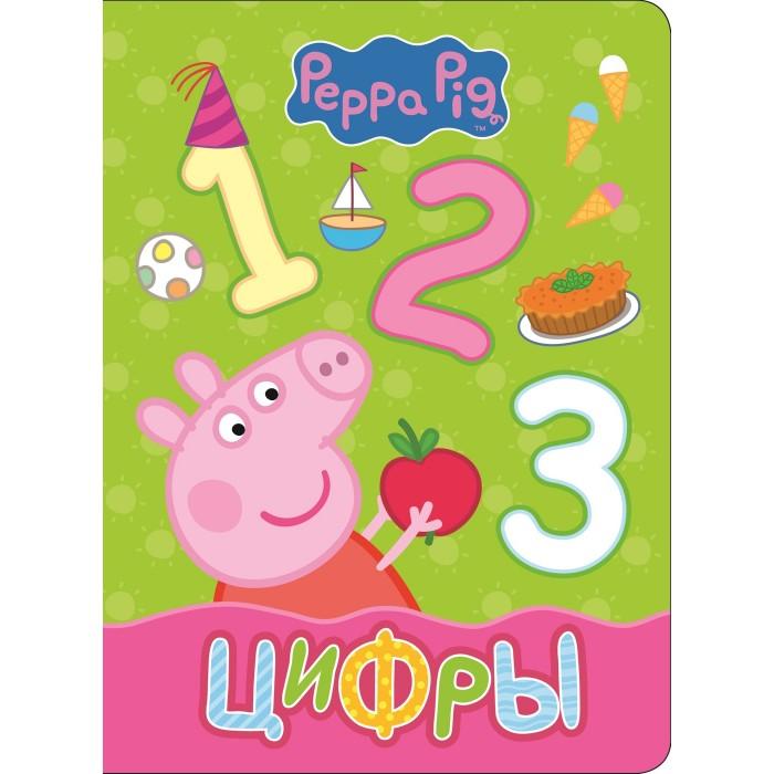 Раннее развитие Свинка Пеппа (Peppa Pig) Цифры набор для лепки peppa pig свинка пеппа