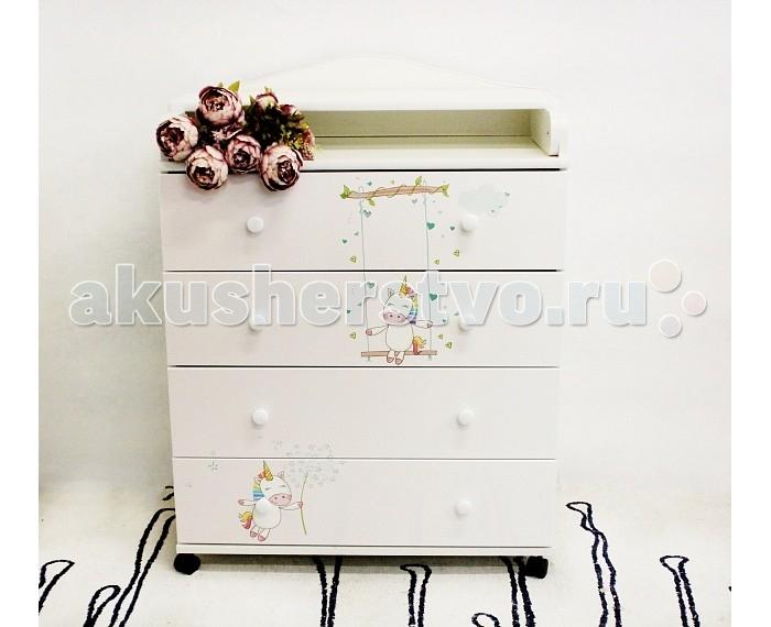Детская мебель , Комоды ByTwinz пеленальный Единорожки арт: 467641 -  Комоды