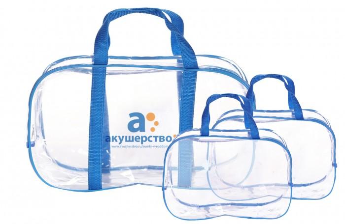 Гигиена для мамы Акушерство Комплект прозрачных сумок в роддом 3 шт. сумки для мамы gesslein сумка 3