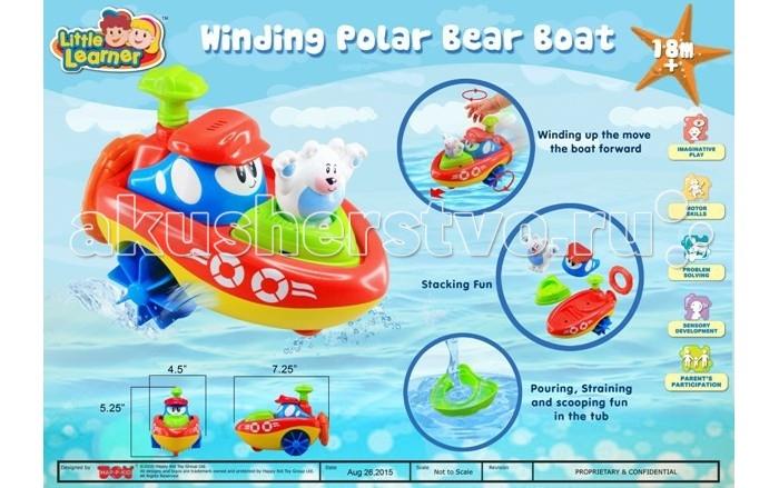 Купание малыша , Игрушки для ванны Happy Kid Toy Заводная игрушка для ванны Кораблик Полярный медведь арт: 468856 -  Игрушки для ванны
