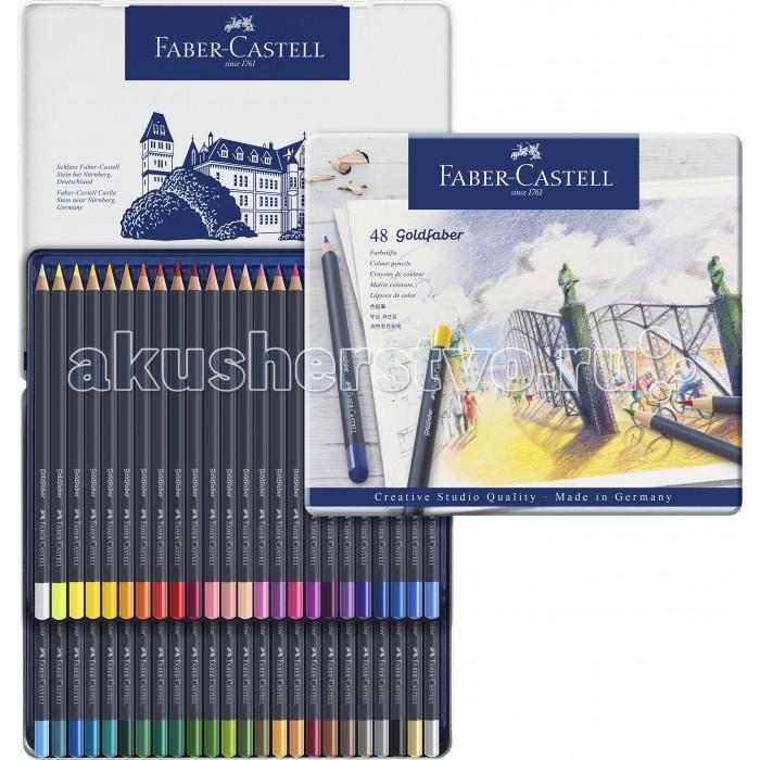 Картинка для Faber-Castell Цветные карандаши Goldfaber в металлической коробке 48 шт.
