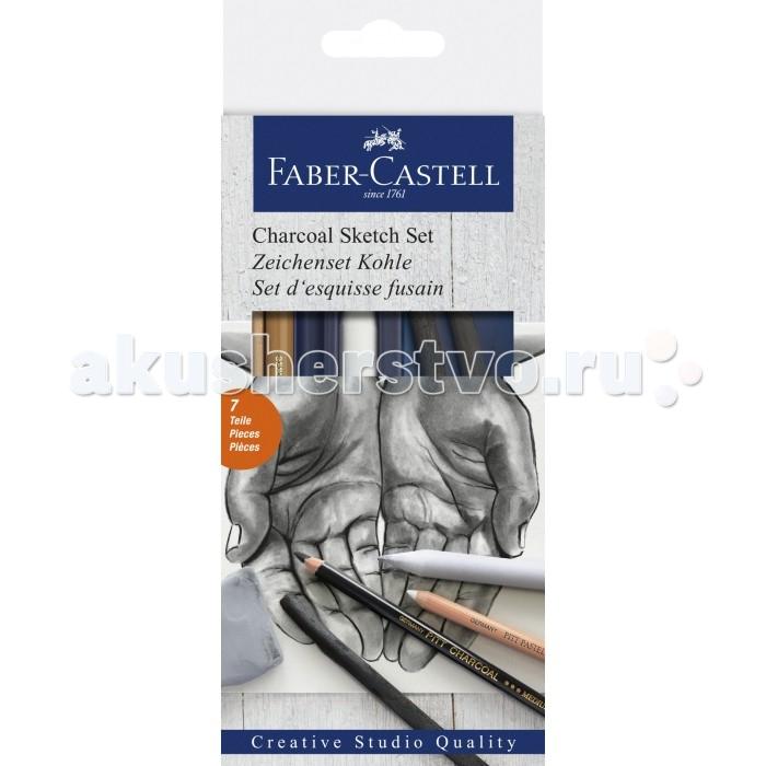 Faber-Castell Набор для рисования Уголь в картонной коробке 7 предметов
