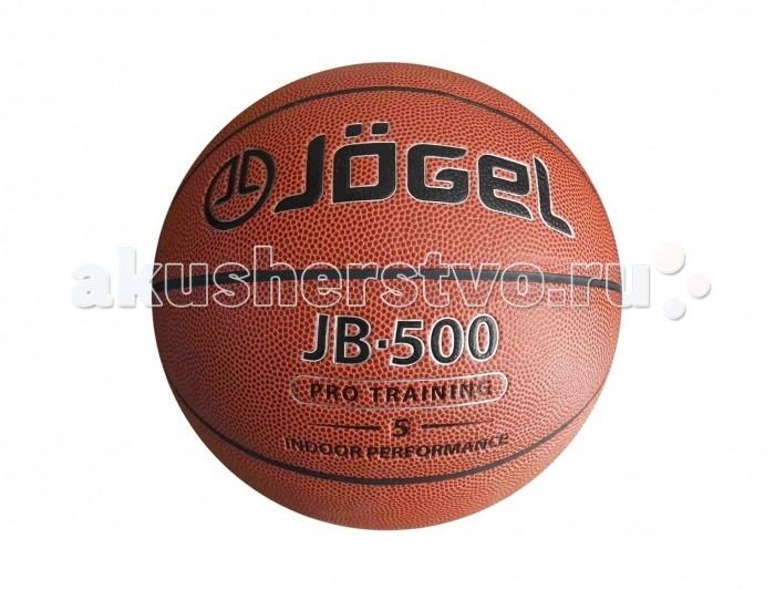 Мячи Jogel Мяч баскетбольный JB-500 №5 мячи спортивные jogel мяч баскетбольный jogel jb 100 6