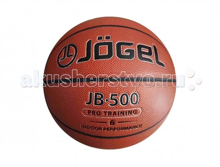 Мячи Jogel Мяч баскетбольный JB-500 №6 мяч баскетбольный jogel цвет коричневый размер 7 jb 700
