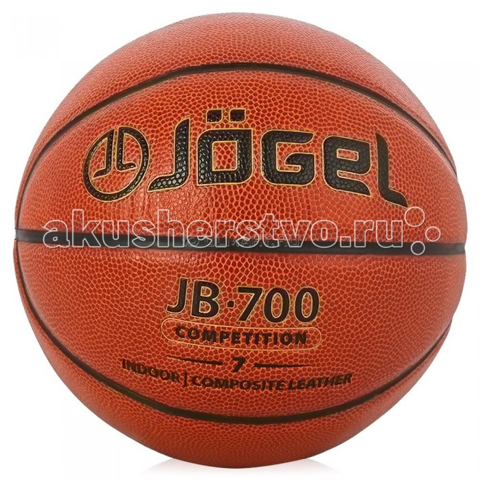 Мячи Jogel Мяч баскетбольный JB-700 №7 мяч баскетбольный jogel цвет коричневый размер 7 jb 700