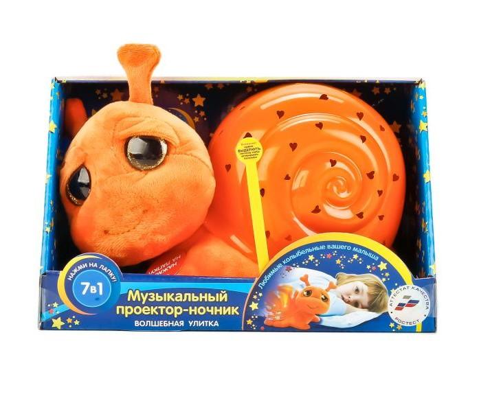 Мягкие игрушки Мульти-пульти Проектор-ночник Улитка проектор
