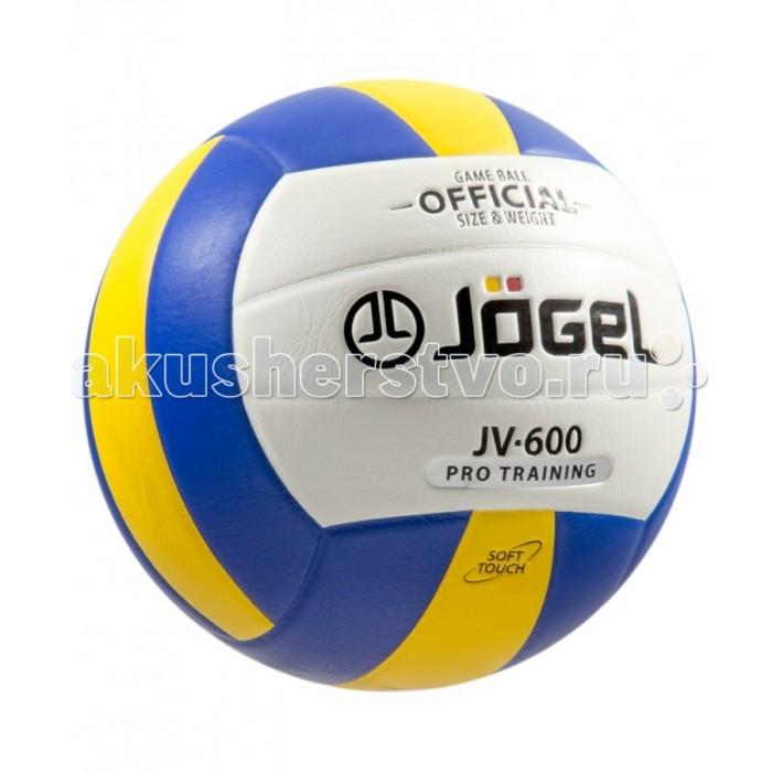 Jogel Мяч волейбольный JV-600 от Jogel