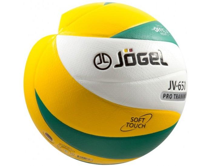 Мячи Jogel Мяч волейбольный JV-650 мячи спортивные jogel мяч баскетбольный jogel jb 300 6