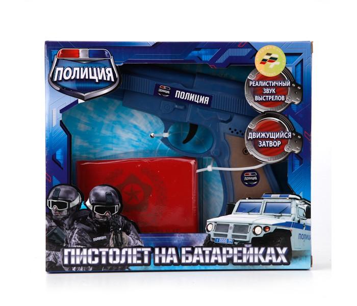 Игрушечное оружие Играем вместе Пистолет Полиция на батарейках желунов н дозоры не работают вместе