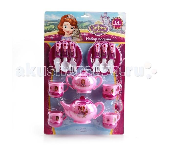 Ролевые игры Играем вместе Набор посуды Принцесса София 14 предметов