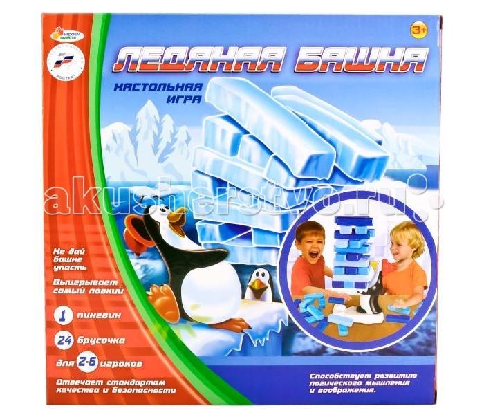 Настольные игры Играем вместе Настольная игра Ледяная Башня настольная игра thinkers башня таварра 0708