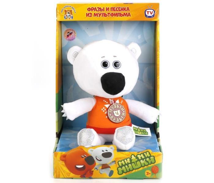 Мягкие игрушки Мульти-пульти Медвежонок Белая Тучка 25 см нечегонадеть брошь тучка