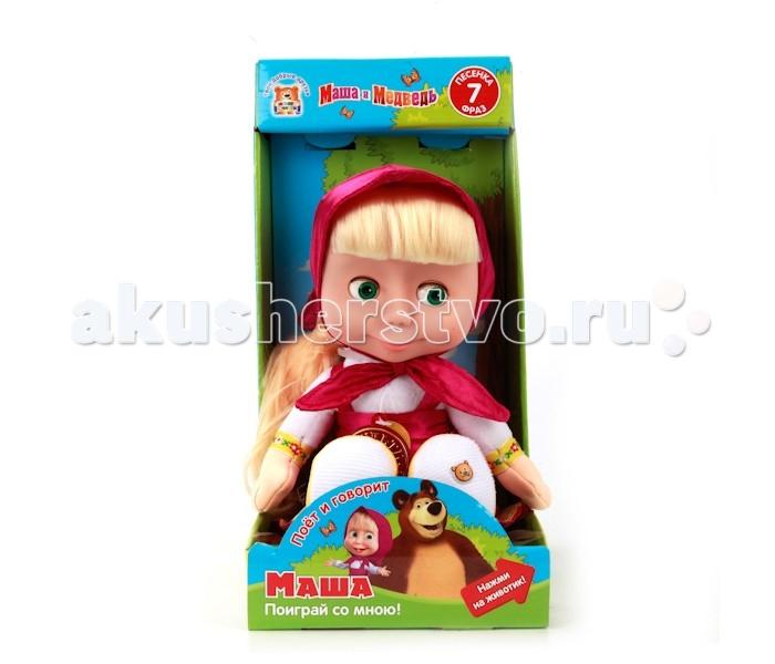 Мягкие игрушки Мульти-пульти Маша Поиграй со мною 29 см мульти пульти мягкая игрушка маша 30 см со звуком маша и медведь мульти пульти