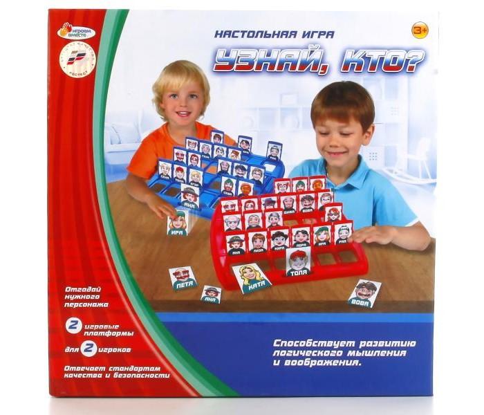 Настольные игры Играем вместе Настольная игра Узнай, кто? игровые рули играем вместе руль