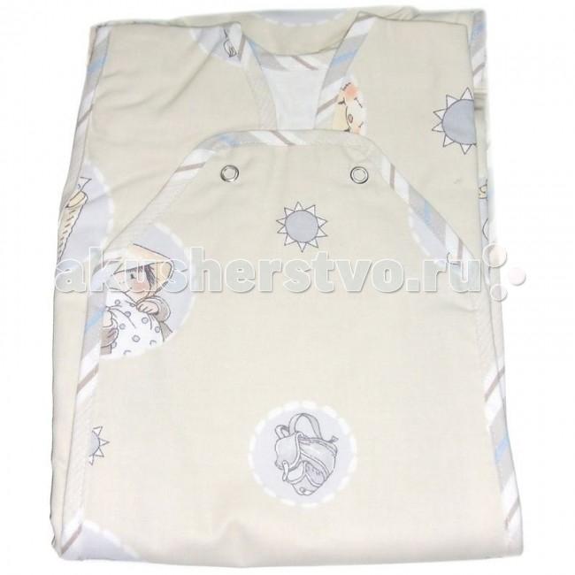 Спальный конверт Bebe Jou зимний 75 см