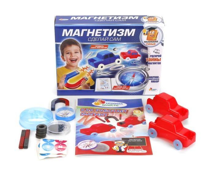 Наборы для творчества Играем вместе Опыты: Магнетизм