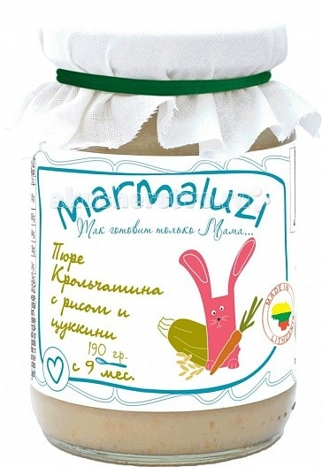 Пюре Marmaluzi Пюре крольчатина с рисом и цуккини с 9 мес. 190 г