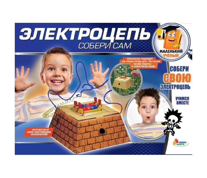 Наборы для творчества Играем вместе Опыты: Электроцепь наборы для творчества eastcolight набор для исследований tele science 35 предметов