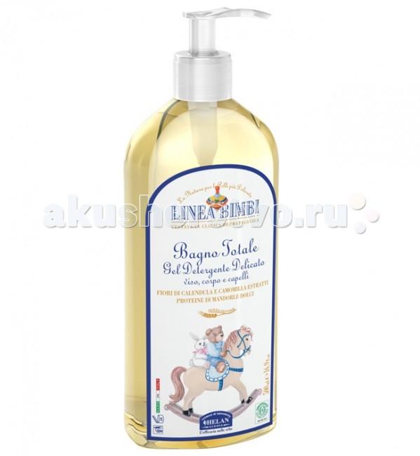 Косметика для новорожденных Helan Linea Bimbi Детский шампунь-гель для волос и тела 500 мл, Косметика для новорожденных - артикул:47110