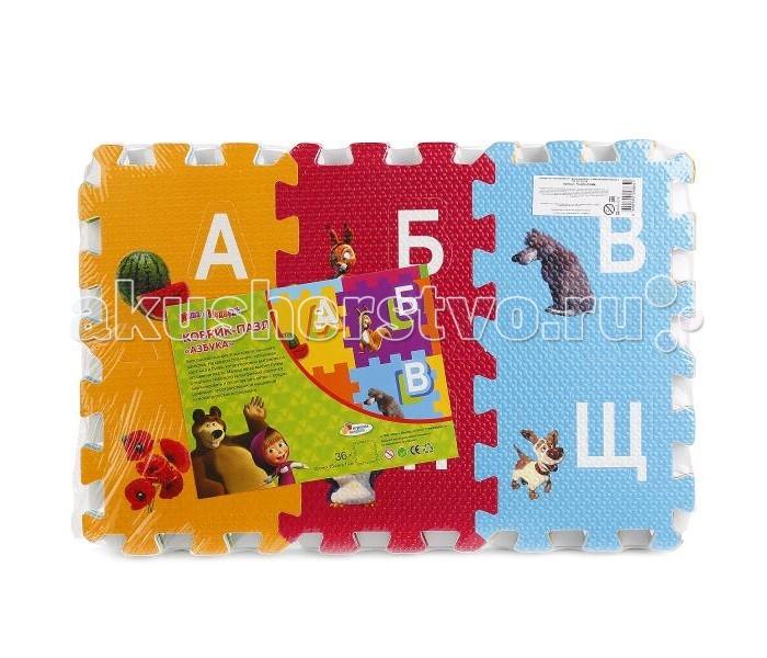 Игровые коврики Играем вместе Маша и Медведь с буквами коврик-пазл коврик пазл играем вместе маша и медведь