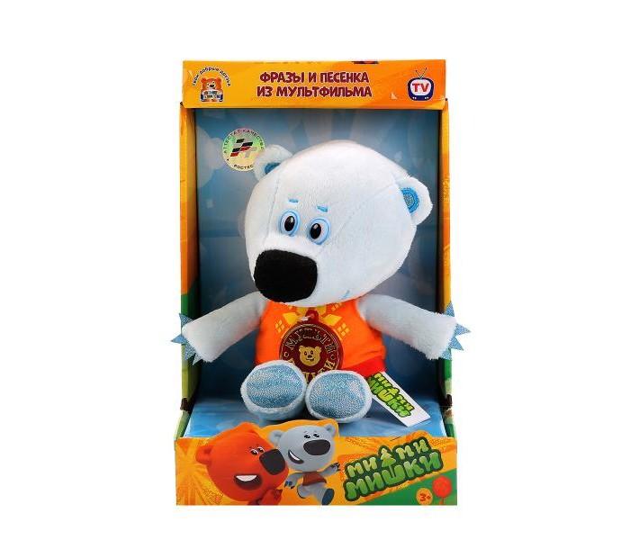 Мягкие игрушки Мульти-пульти Белая Тучка 20 см нечегонадеть брошь тучка