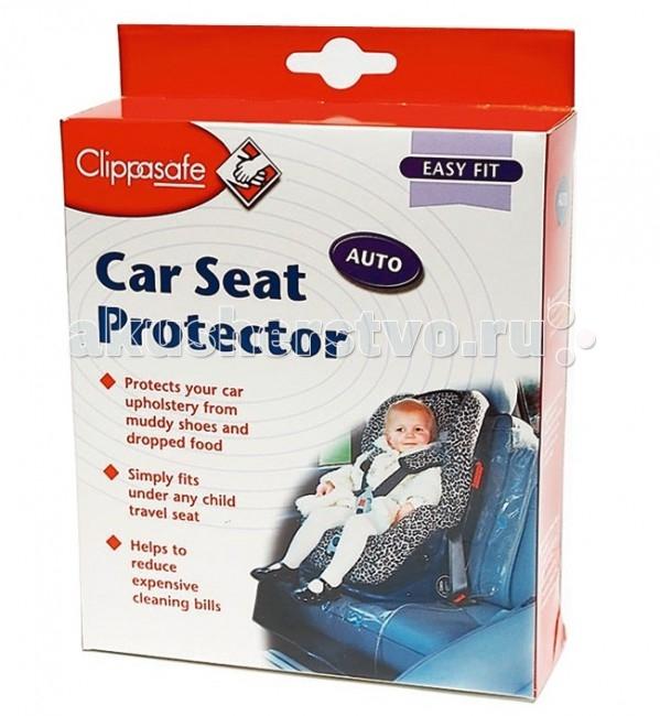 Clippasafe Чехол-накладка на сидение автомобиля