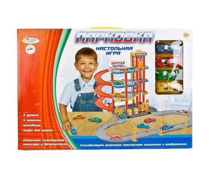Машины Играем вместе Парковка 4 уровня и 4 машины брелок для машины рено