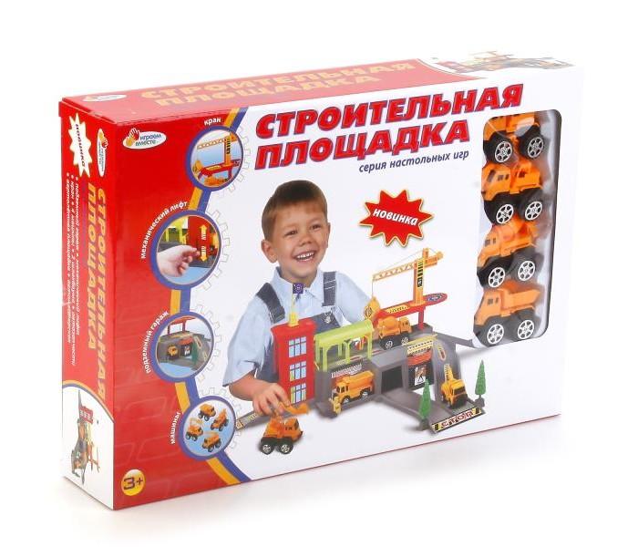 Машины Играем вместе Строительная площадка с 4 машинами бытовка строительная бу цена
