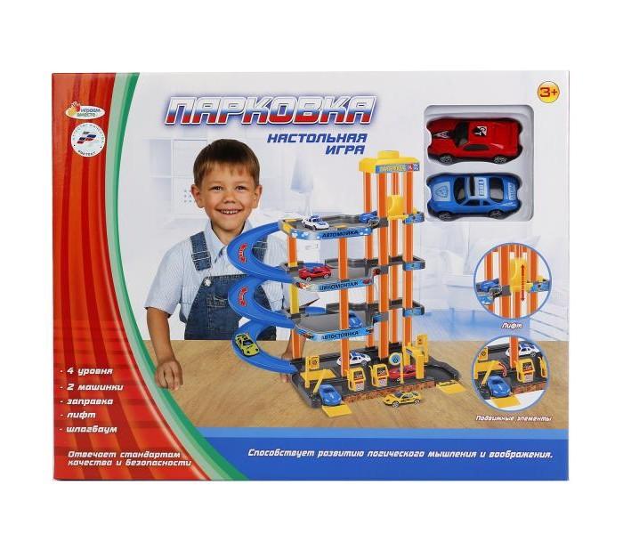 Купить Машины, Играем вместе Парковка с 2 машинами
