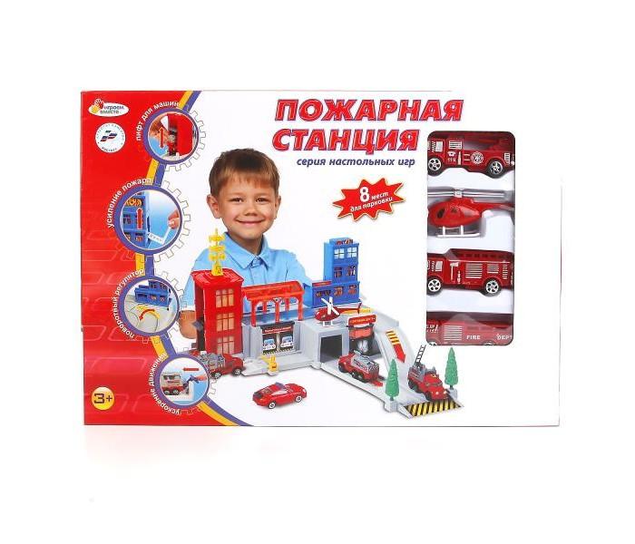 Играем вместе Пожарная станция с 3 машинками и вертолетом