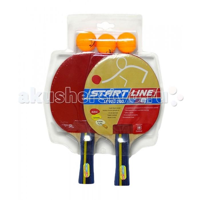 Спортивный инвентарь Start Line Набор для настольного тенниса Level 200 набор для настольного тенниса start line level 200 2 ракетки 3 мяча