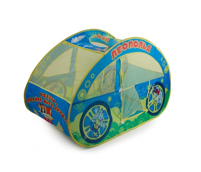 Палатки-домики Играем вместе Игровая палатка Машинка Леопольд