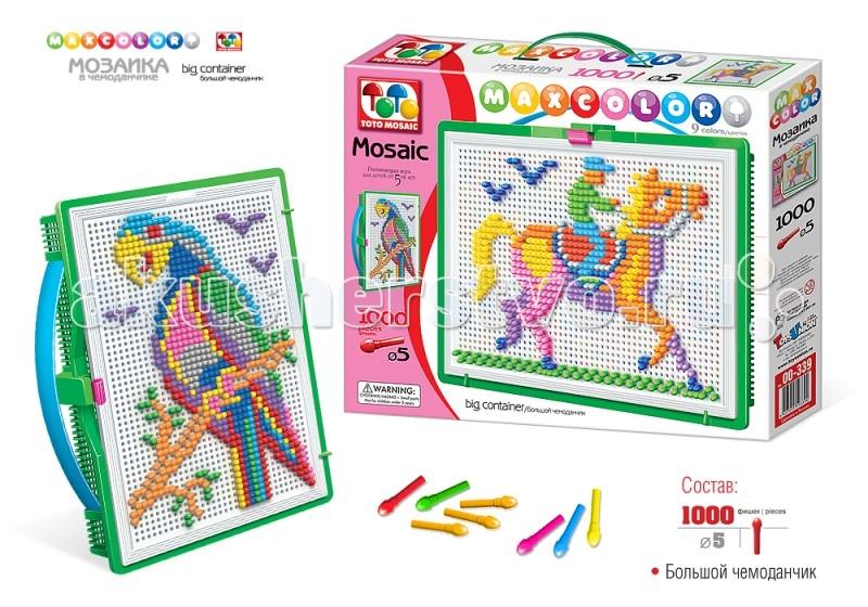 ToysUnion Мозаика Maxcolor Во весь опор большой чемоданчик