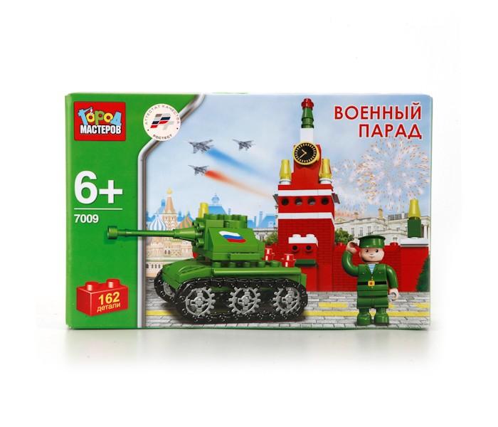 Конструкторы Город мастеров Военный парад (162 детали) книга мастеров