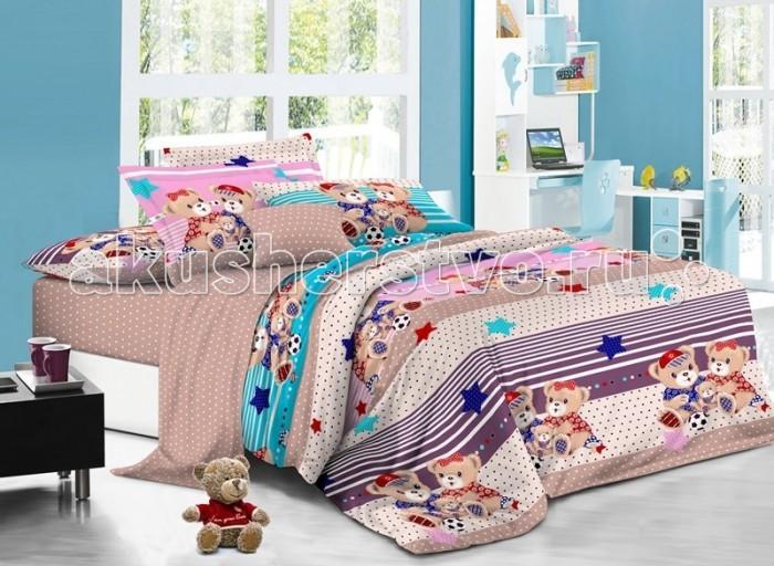 Постельные принадлежности , Постельное белье 1.5-спальное Sweet Baby Grande Amici 1,5 спальное (3 предмета) арт: 473336 -  Постельное белье 1.5-спальное