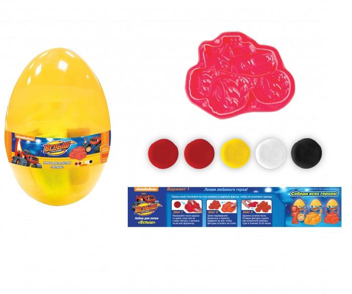 Всё для лепки Вспыш Набор для лепки яйцо масса для лепки candy clay набор круассан