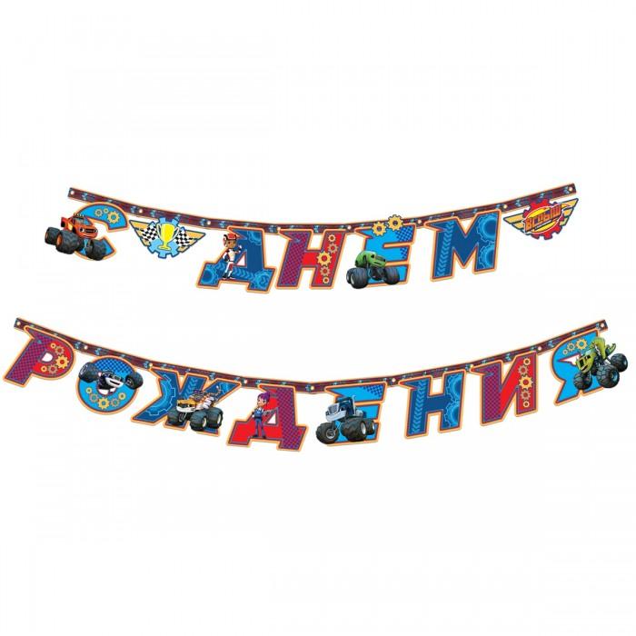 Товары для праздника Вспыш Гирлянда C днем рождения 2.5 м disney гирлянда детская с блестящим дождиком с днем рождения феи