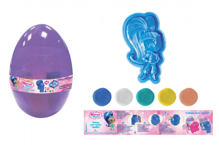 Всё для лепки Shimmer&Shine Набор для лепки Шайн масса для лепки candy clay набор круассан
