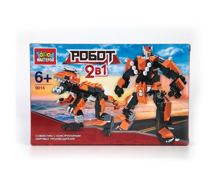 Конструкторы Город мастеров 2в1 Робот-динозавр город мастеров конструктор супер робот город мастеров