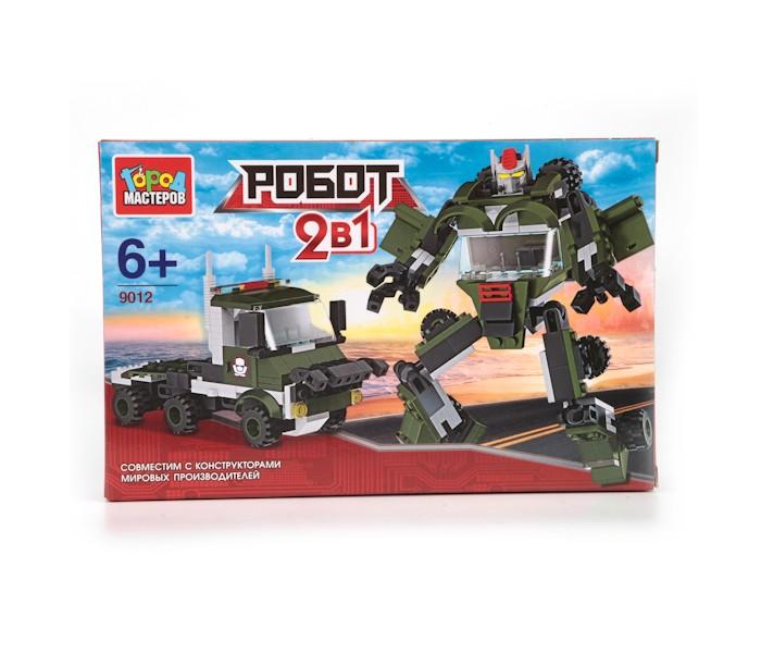 Конструкторы Город мастеров 2в1 Робот-грузовик город мастеров конструктор супер робот город мастеров