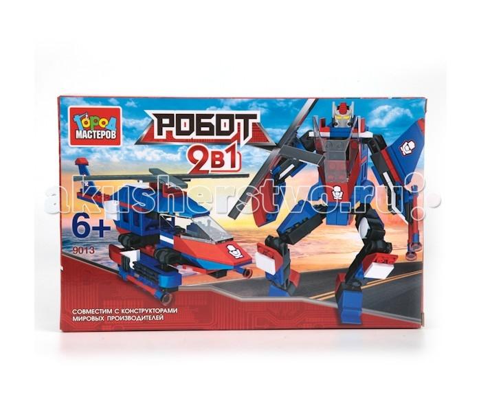 Конструкторы Город мастеров 2в1 Робот-вертолет город мастеров конструктор супер робот город мастеров