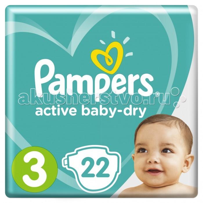 Подгузники Pampers Подгузники Active Baby Стандарт р.3 (4-9 кг) 22 шт.