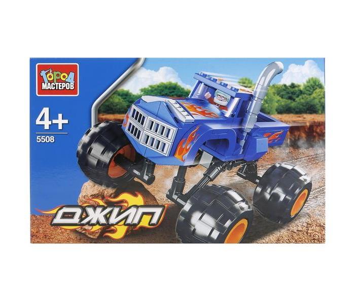 Конструкторы Город мастеров Джип с большими колесами машины tomy john deere трактор monster treads с большими колесами и вибрацией